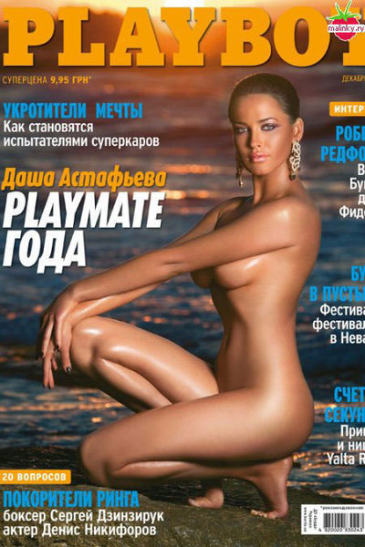 Celebridad desnuda en Hegre-Art.com