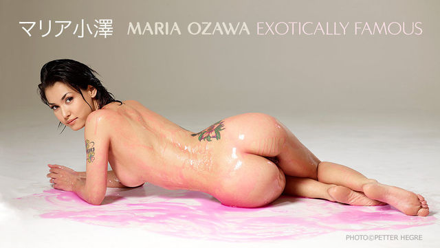 ¡Presentando a Maria Ozawa!